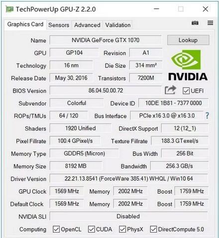 IPASON攀升7800X/1070定制主机 全新性能标杆