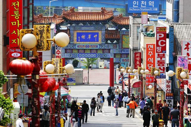 韩国大学成唐人街 网吧付款台都用中文