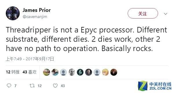 撕裂者16核能开成32核?AMD:天方夜谭