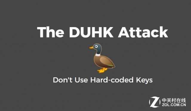 VPN都不安全了 DUHK漏洞能窥探加密通讯