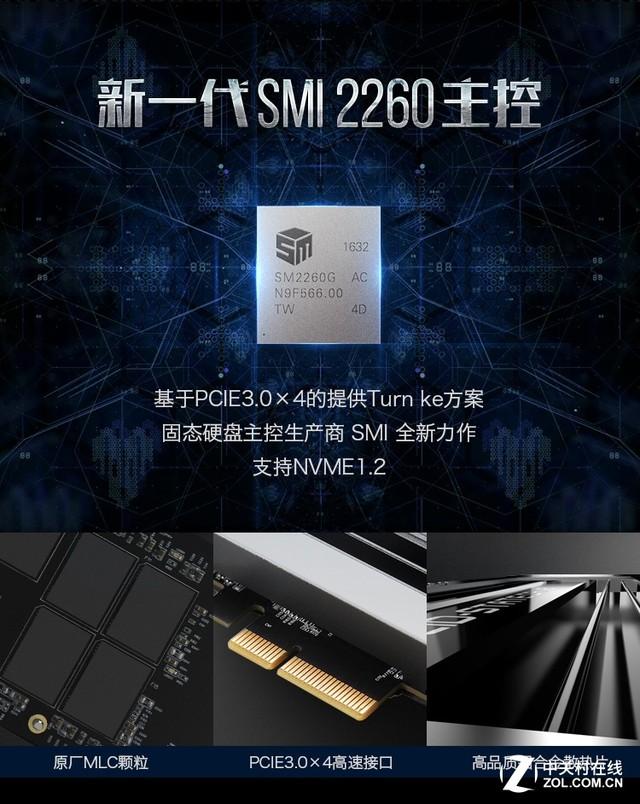 多频可调节 金泰克新款天启G5固态上市