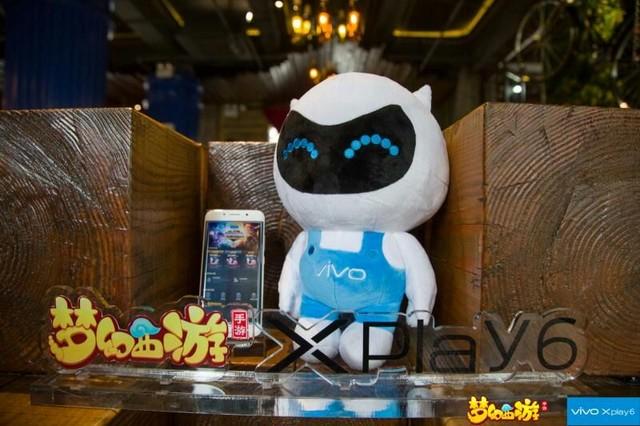 vivo Xplay6与《梦幻西游》达成战略合作