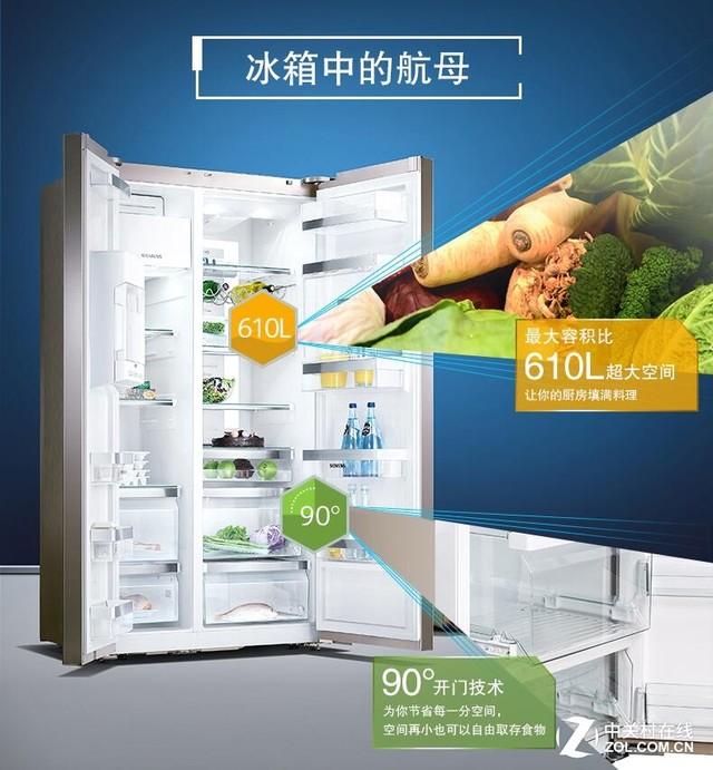 食材没地放?天猫冰箱让您想吃就吃!