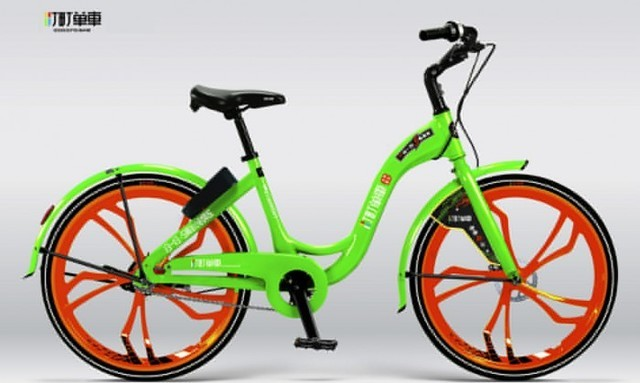 首家跑路共享单车 创始人股东涉非法集资