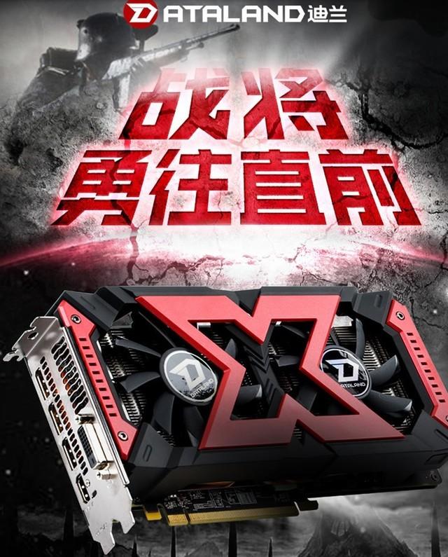 勇往直前 迪兰RX570战将带你畅玩暑假