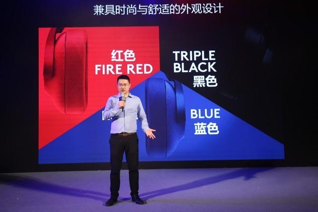 罗技G系列游戏耳机 重燃上市发布会