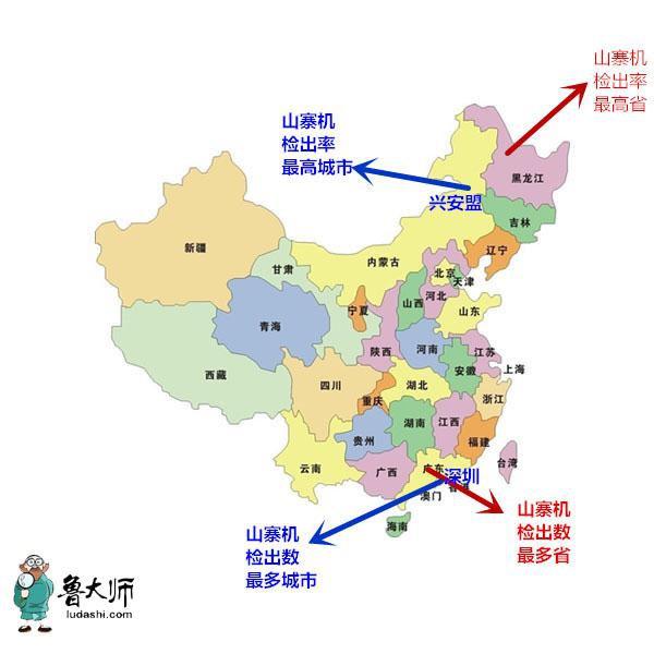 中国山寨机地图:广东,黑龙江,深圳躺枪图片
