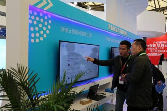 AWE2017:深智云数据应用新产品全面曝光