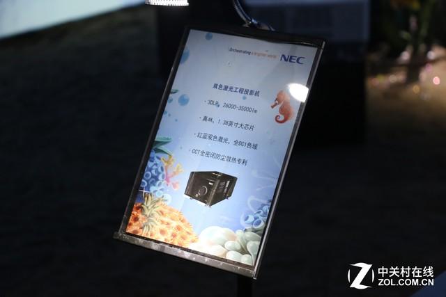 InfoComm2017:NEC展双色激光工程投影