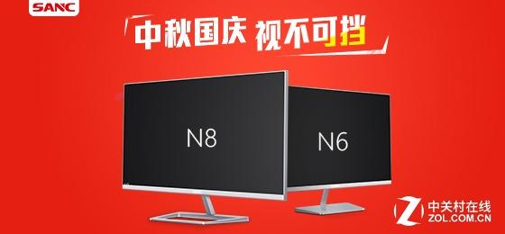 SANC视不可挡 回馈用户京东品牌中秋惠