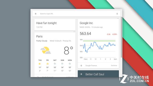"""谷歌新版Chrome OS""""开始""""按钮UI大变:安卓、Win10傻傻分不清"""