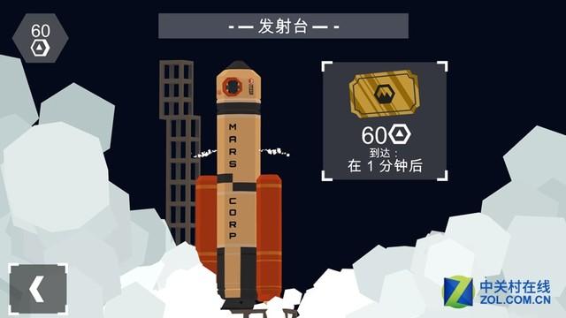 每日佳软:火星着陆 推进器你会用吗