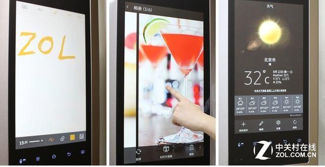 重口难调? 一台冰箱能不能解决全家需要?