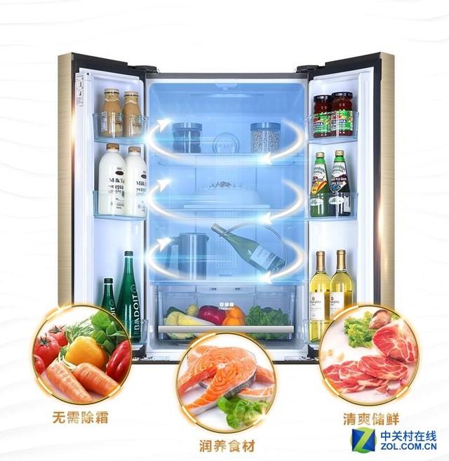 天猫盛夏清凉季 海尔冰箱带您吃过夏天