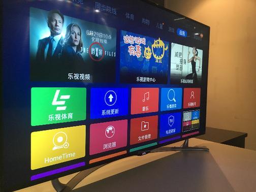 乐视超级电视桌面可以这样玩  老人也能轻松操作