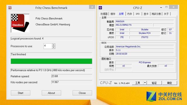 铭瑄Z170评测