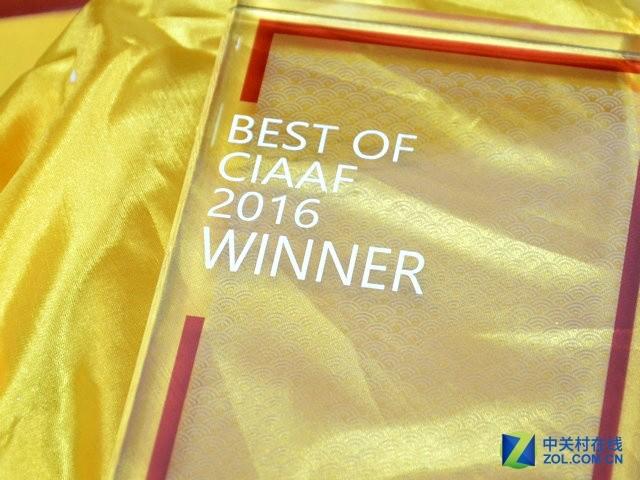 2016年首届Best of CIAAF大奖揭晓在即
