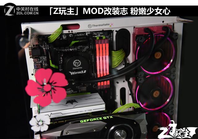 极速赛车平台如何控制,「Z玩主」MOD改装志 粉嫩少女心