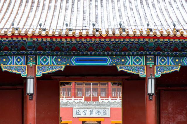 春节摄影推荐四:记录皇城故宫的景致