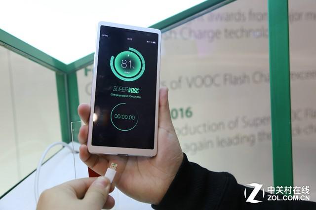vooc充电接口接线图