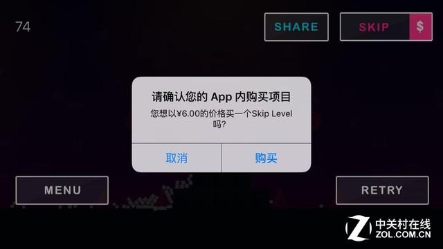 App今日免费:几乎不可能 小球虐心没商量