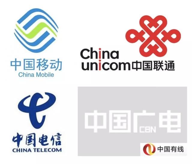 宽带费要大降!中国第四大运营商发飙