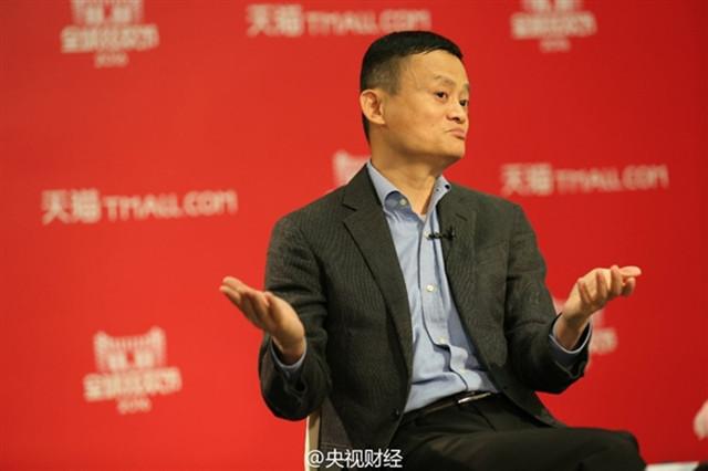 双十一来了!马云:中国电商要变天了