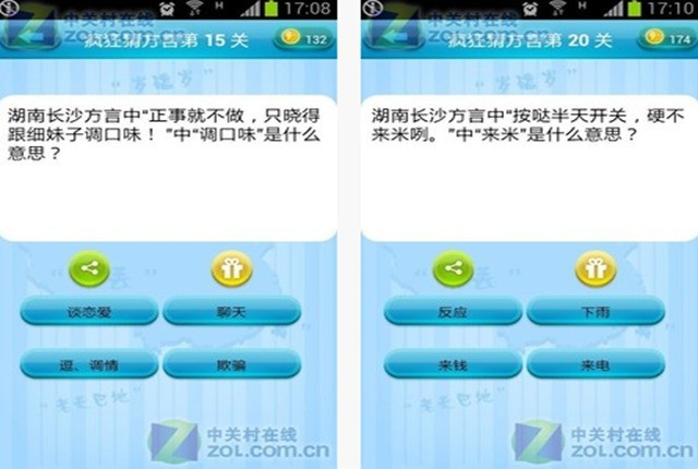 04.16佳软推荐:根本停不下来的5款App