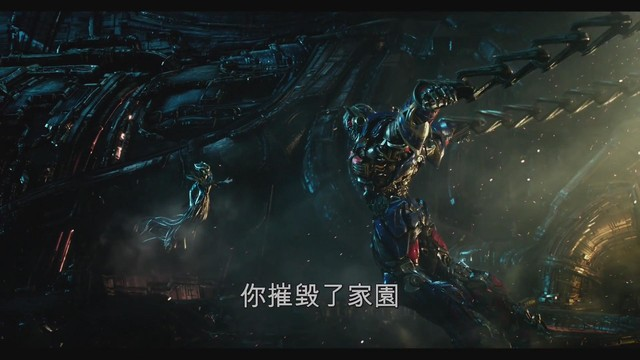 《变形金刚5》中文预告 擎天柱成反派
