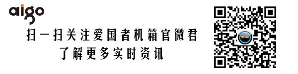 只需一分钟!爱国者带你看香港电子展