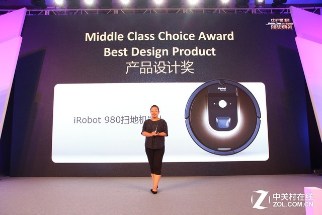 iRobot Roomba 980扫地机器人获中产阶层喜爱产品设计奖