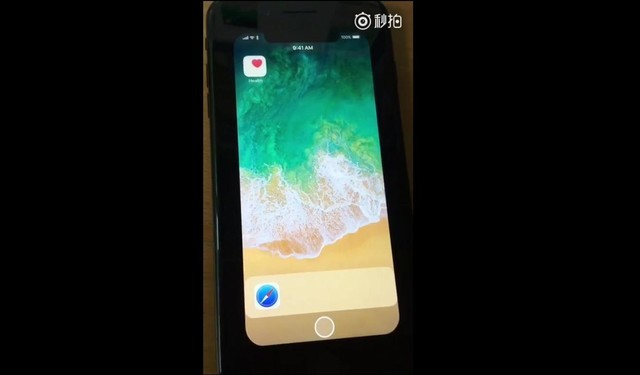 iPhone8交互视频曝光:虚拟Home键亮了