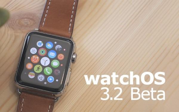 Apple Watch新系统可语音支付增新模式