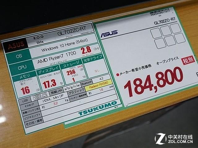 售价破万 全球首款Ryzen 3A笔记本开卖