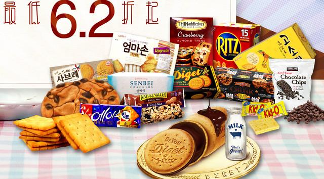 吃吃吃 来自韩国无法拒绝的美食诱惑