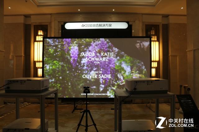双色激光4K领衔 NEC工程投影机新品发布