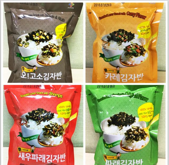天然绿色 韩国无法拒绝的婴幼儿饼干