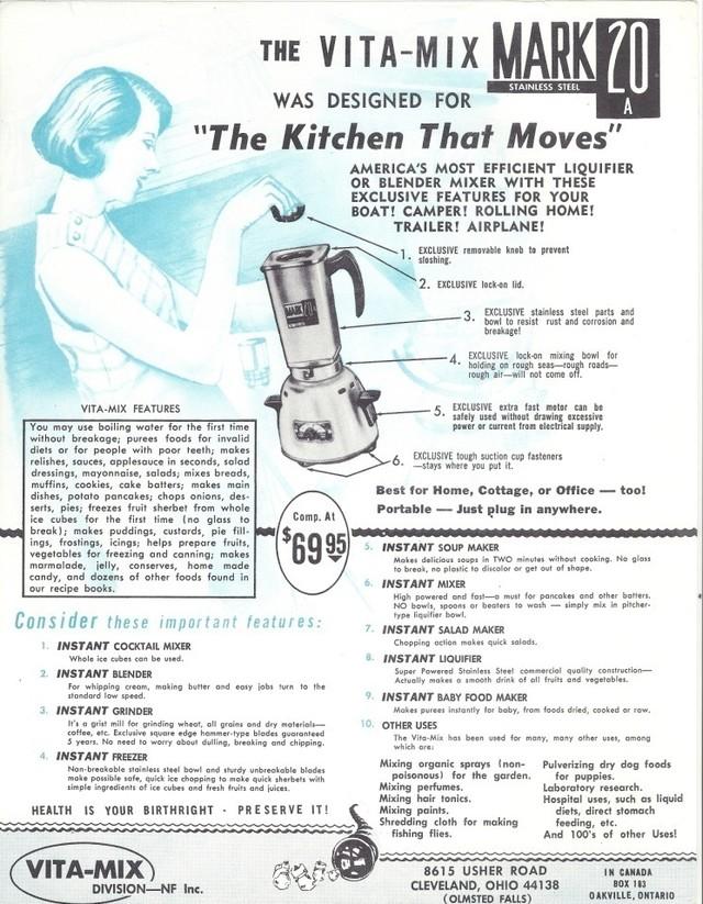 奇!1949年产料理机榨出鲜汁