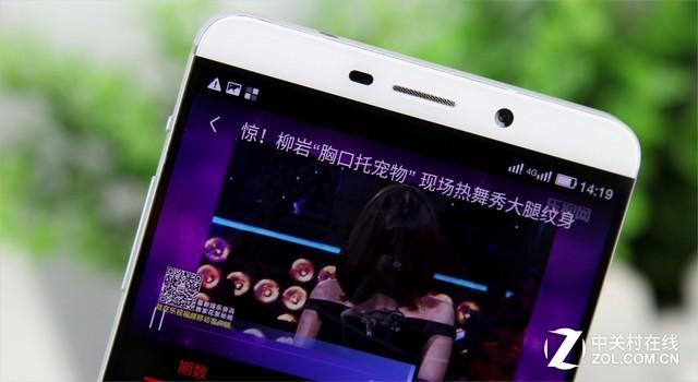 双4G可限流 乐视超级手机乐Max网络体验