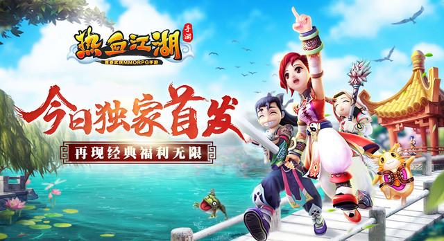《热血江湖手游》电脑版,网易MuMu终极攻略
