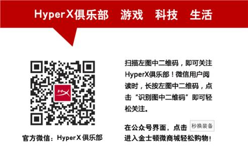 HyperX Cloud Stinger毒刺电竞耳机