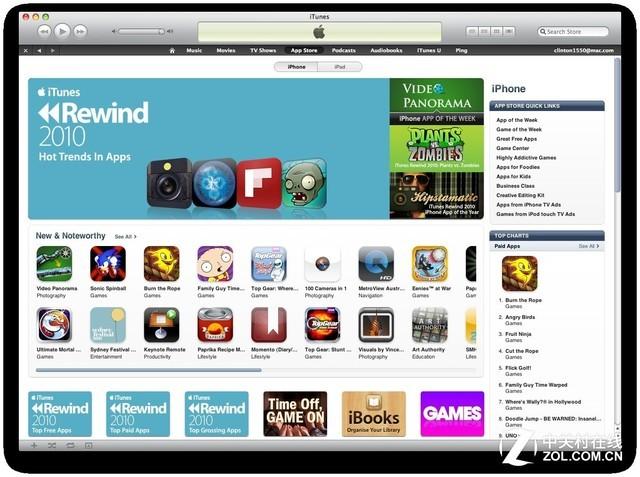 苹果的这些应用都要取中文名字
