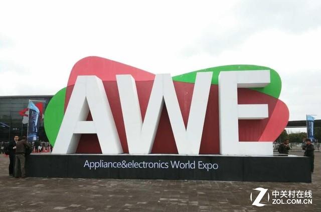 来的都是尖货!揭秘2017年AWE电视TOP3