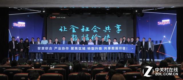 砥砺前进!曙光发布数据中国加速计划
