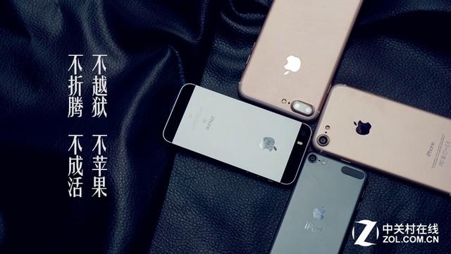 iOS 9变iOS 10? 不刷机体验变化
