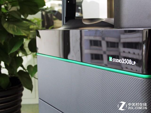 混动创未来 东芝3508LP黑白复印机评测
