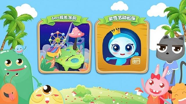 Xess mini全新上市 TCL全力打造家庭娱乐新体验