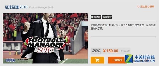 万圣节特惠:这400款游戏比Steam更便宜