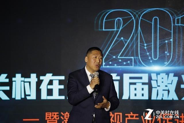 刘小东:联盟促进激光电视行业良性发展
