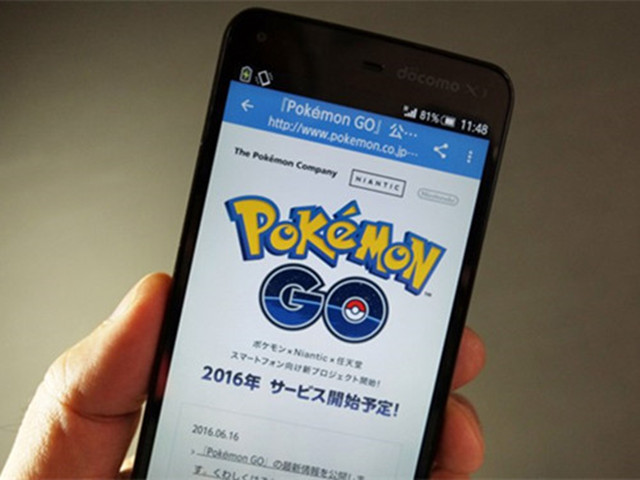 Hacker groups to August or treat the pokemon Go \